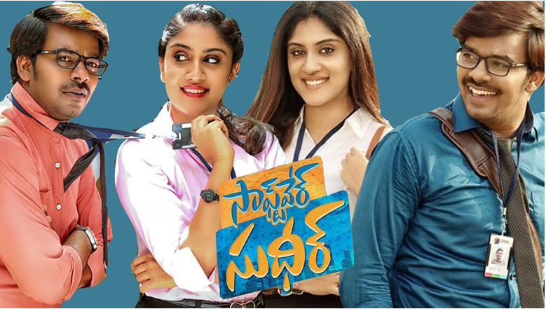 Watch Comedy Action Movie Software Sudheer Online at Aha OTT
