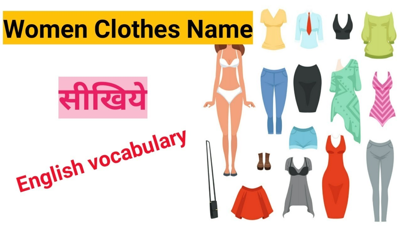 Shop Online For Women's Clothing That You'll Love To Wear